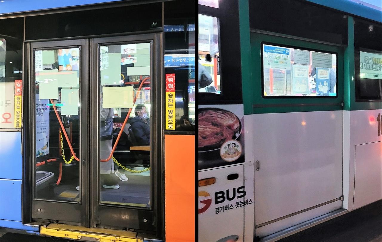 시내버스의 중문으로 쓰이는 글라이딩 도어(왼쪽)과 슬라이딩 도어(오른쪽). 19일 사고가 발생했던 버스는 오른쪽과 같은 슬라이딩 도어였다.