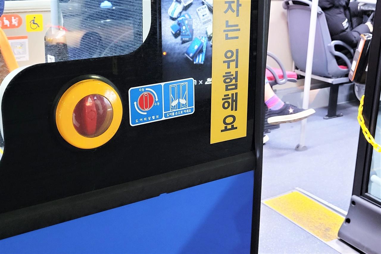 2017년 이후 출시되는 현대자동차의 시내버스에는 이렇듯 비상 레버가 장착되어 있다.