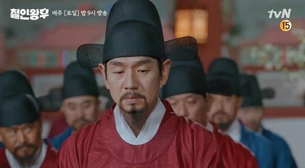 tvN 사극 <철인왕후> 한 장면.
