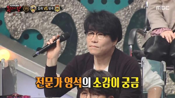 유영석은 지금도 <복면가왕>에서 연예인 패널로 출연해 전문적인 이야기들을 전하고 있다.