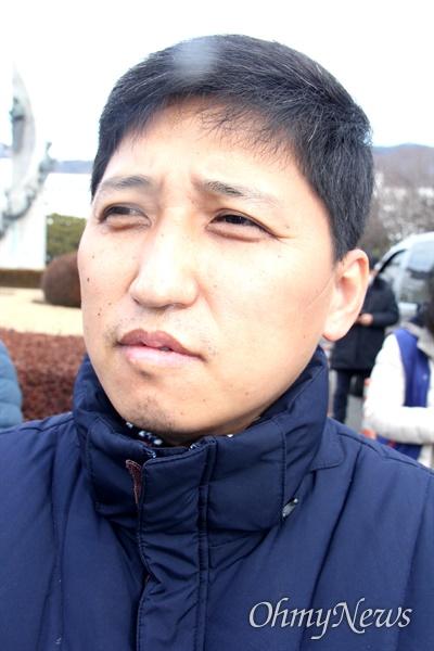 김영태 전국공무원노동조합 진주지부장.