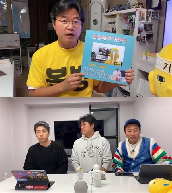 유튜브 채널 '채널 십오야'에서 진행했던 각종 인터넷 생방송 모음.