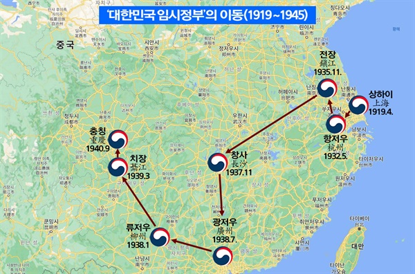 임시정부는 상하이에서 충칭에 이르는 동안 6개 도시를 옮겨 다녀야 했다. 2차 답사는 광저우에서 충칭까지다.