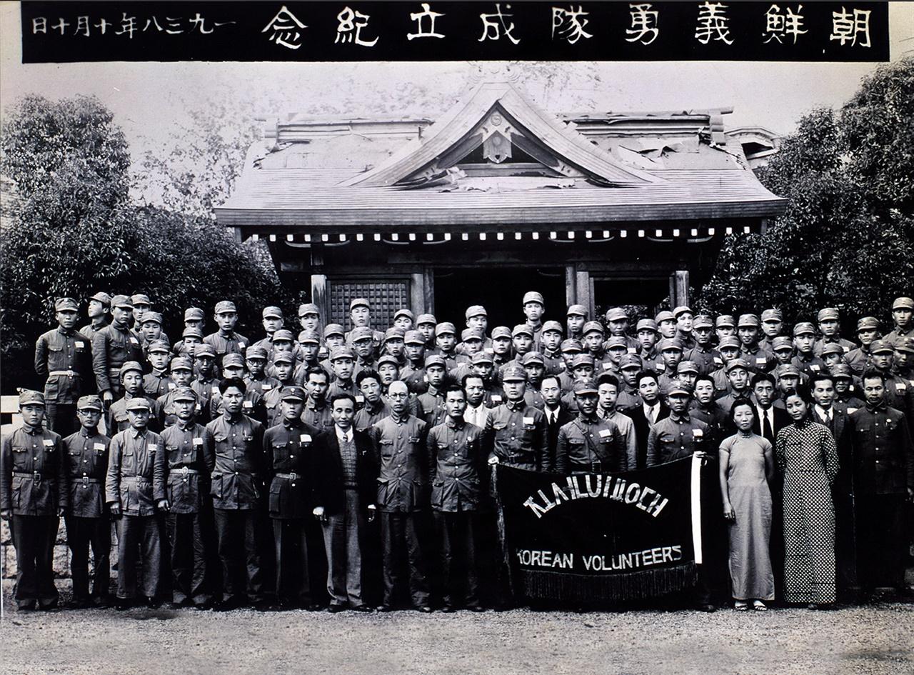 임정이 광저우를 떠나기 7일 전에, 김원봉과 김성숙은 한커우(漢口)에서 중국 당국과 협의하여 조선의용대(총사령관 김원봉)를 구성하고 항일전쟁 참전을 선언하였다.