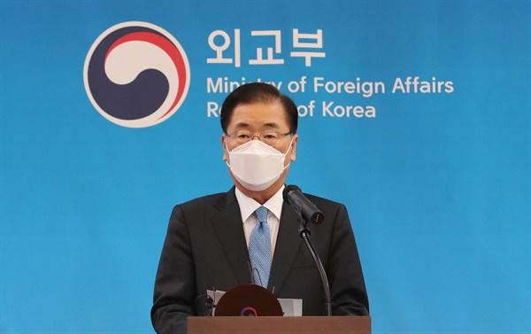 정의용 신임 외교부 장관이 9일 오전 서울 종로구 외교부에서 열린 취임식에 참석해 취임사를 하고 있다.