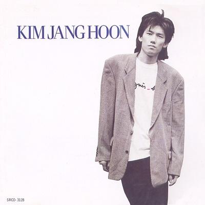 김장훈은 1집 앨범을 발표한 지 두 달 만에 단독콘서트를 열 정도로 공연에 남다른 열의를 보였다.