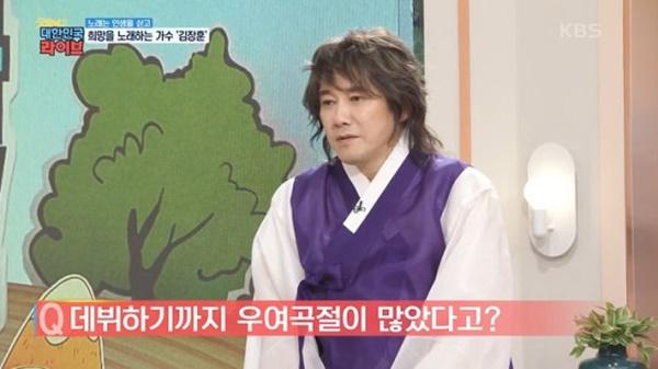 김장훈은 여러 논란들과는 별개로 여전히 무대에서는 언제나 진심을 다해 노래하는 가수다.