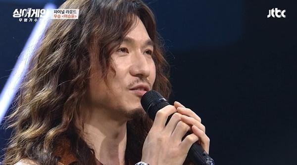 JTBC <싱어게인> 한 장면.