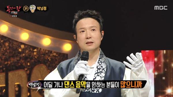 박남정은 <복면가왕> 출연 당시 많은 연예인 판정단이 목소리를 알아 들었을 정도로 독보적인 음색을 가지고 있다.
