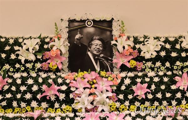 15일 오후 서울 종로구 서울대병원 장례식장에 고 백기완 통일문제연구소장 빈소가 마련돼 있다.