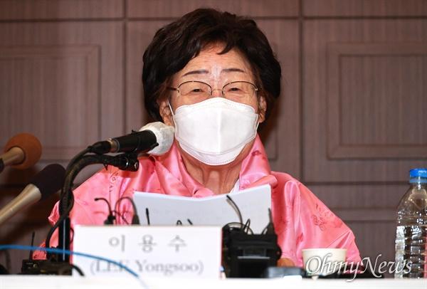 일본군 위안부 피해자 이용수 할머니가 16일 오전 서울 중구 프레스센터에서 '일본군 '위안부' 문제 유엔 국제사법재판소(ICJ) 회부 촉구 기자회견'을 열었다.