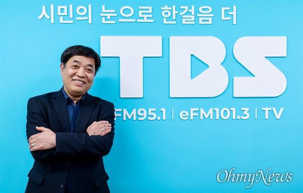 이강택 TBS 대표이사. TBS는 지난해 방송의 공정성과 정치적 독립성을 증대시키는 방편으로 TBS 이사회의 통제를 받는 '독립법인'으로 새 출발했다.