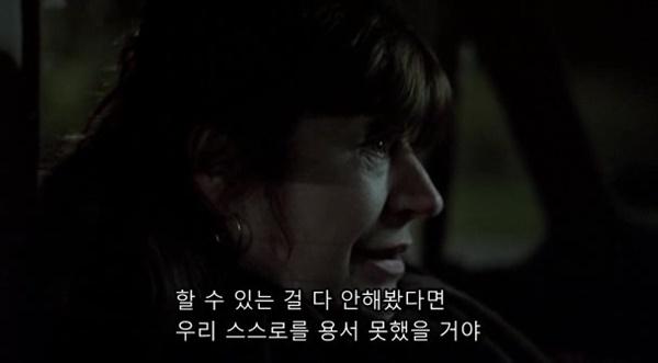 영화 <이리나 팜>의 한 장면.