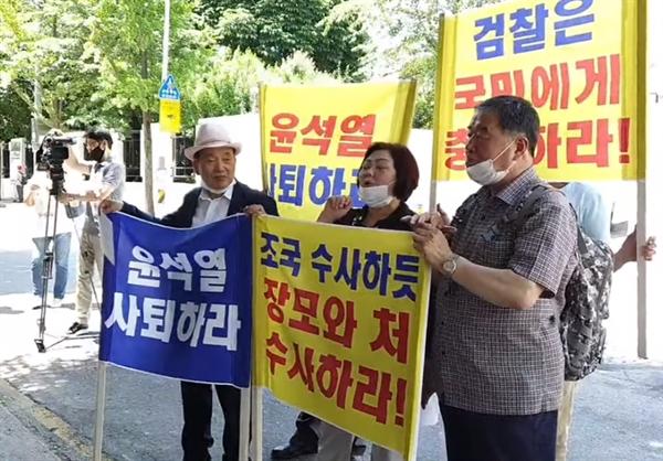정대택·안소현·노덕봉(사진 오른쪽부터)씨가 지난해 대검찰청 앞에서 윤석열 검찰총장의 장모 최은순에 대한 철저한 수사를 촉구하고 있다.