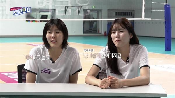 E채널 <노는언니>에 출연했던 이재영과 이다영.