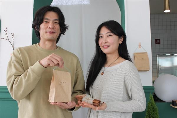 '게으른 날'편집샵을 운영중인 김진혁, 이나영 부부