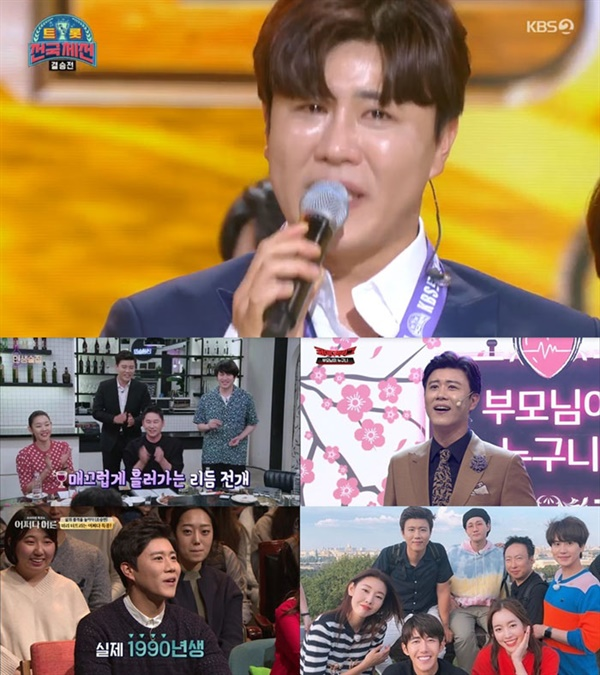 지난 20일 방영된 KBS '트롯전국체전' 결승전에서 우승을 차지한 진해성. 그는 그동안 tvN '더 짠내투어', '어쩌다 어른', '인생술집' 등 다양한 예능 프로그램 초대손님 또는 고정출연자로 맹활약한 바 있다.