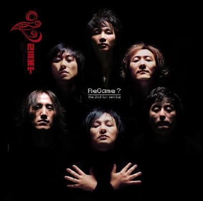 신해철은 2006년 셀프리메이크 앨범 'regame?'을 발표하면서 황금기 멤버들을 다시 불러 모았다.