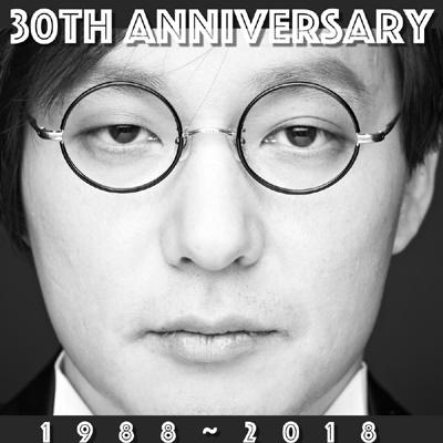 지난 2018년에는 신해철의 비공개 트랙들이 담긴 데뷔 30주년 기념 앨범이 발매됐다.