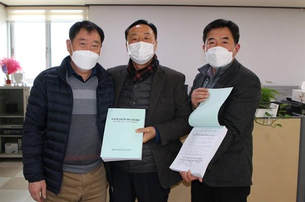 태안군민의 염원이 담긴 서명지 사진은 '태안군 미사용군용지 되찾기 범군민추진위원회' 명한식 위원장과 김기일 상임부위원장, 조병석 사무국장이 국방부에 제출한 군민서명지를 들어보이고 있다.