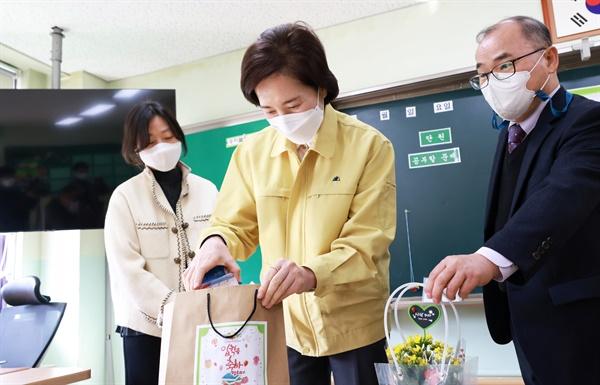 22일 오전 유은혜 교육부장관이 새 학기 7일을 앞두고 광주광역시 일동초를 방문했다.