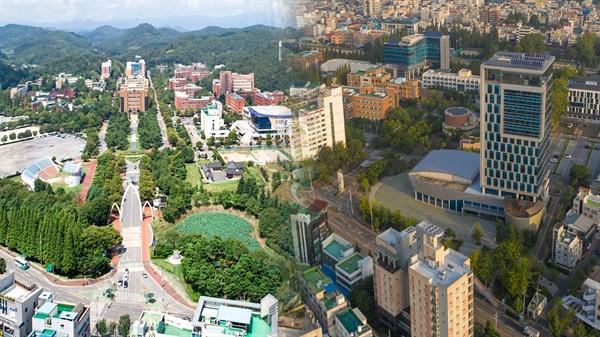 3월 1일 출범하는 경상국립대학교.