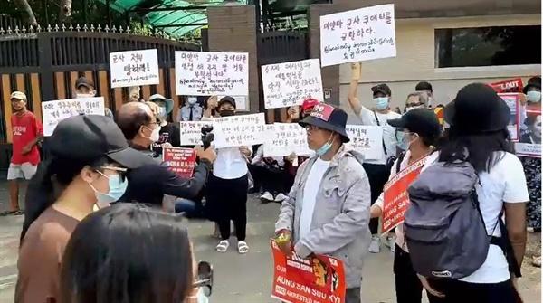 한국 대사관 앞에서 시위하고 있는 미얀마 시민