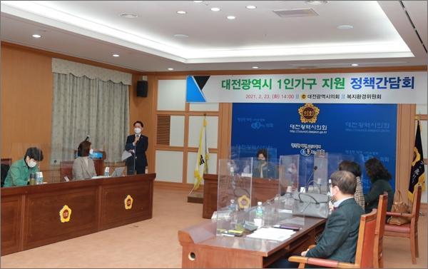 대전시의회 채계순(더불어민주당, 비례대표)의원은 23일 오후  '대전광역시 1인가구 지원을 위한 정책간담회'를 개최했다.