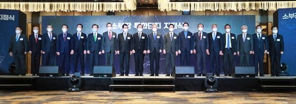 23일 오후 서울 포시즌스호텔에서 진행된 '소재부품장비 특화단지 지정식'.