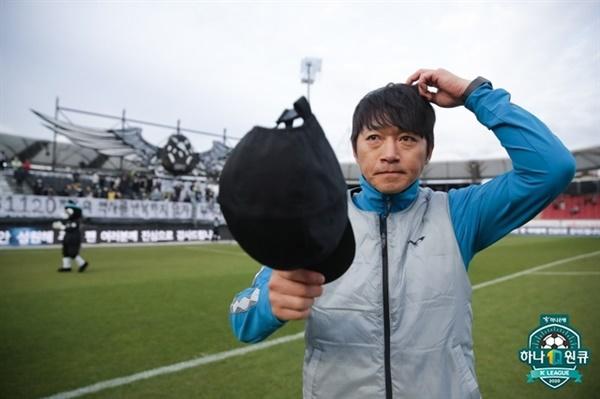 김남일 감독 성남FC 김남일 감독이 지난 시즌 최종라운드에서 팀의 극적인 잔류를 이끌었다.