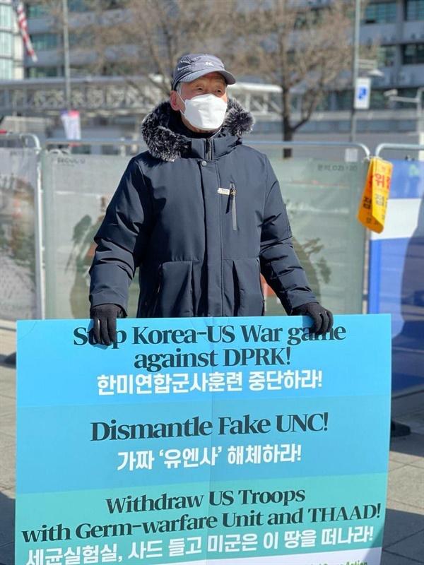 아들 환갑잔치로 1인 시위 중인 박희성 선생 1년 4개월 된 아들이 환갑을 맞았고  아들 환갑날 1인 시위를 하고 있다.