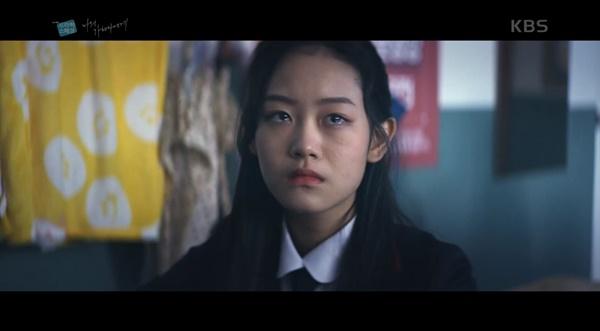 KBS 2TV 드라마 스페셜 <나의 가해자에게>의 한 장면