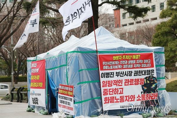 지난 22일부터 들어선 부산시청 광장의 화물연대 농성장. 부산시의 석대 주차장 퇴거 명령에 화물노동자들은 대체 부지 확보와 공영차고지 요구로 맞서고 있다.