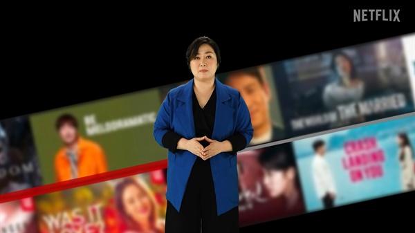 25일 오전 온라인으로 진행된 넷플릭스 'See What's the next Korea 2021' 행사 사진