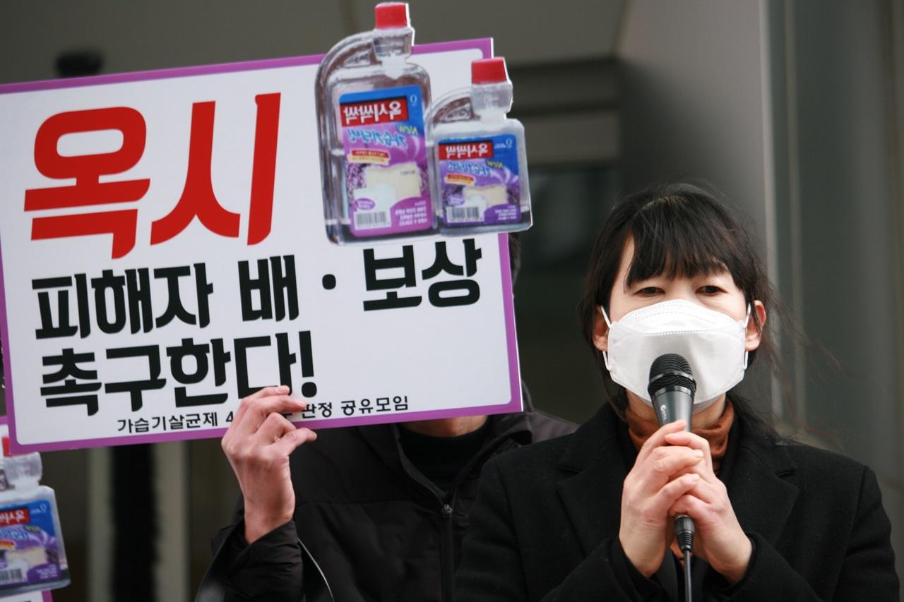 가습기살균제를 사용한 장현진씨가 25일 여의도 옥시본사 앞에서 발언하고 있다.