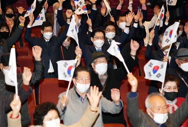 1일 경남도청에서 열린 '제102주년 3.1절 기념식'.