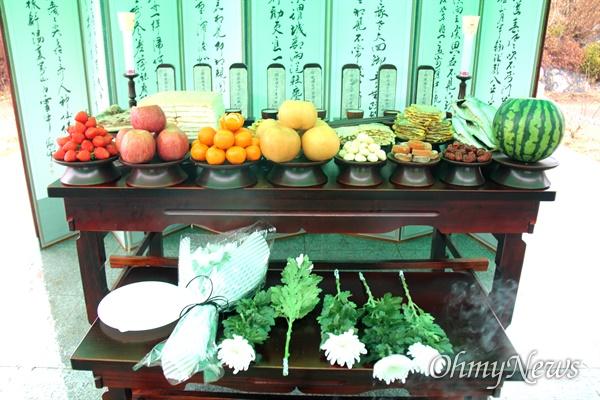 경남 의령군 부림면 신반공원에 있는 '기미삼일독립운동기념비'에서 열리 추모제례..
