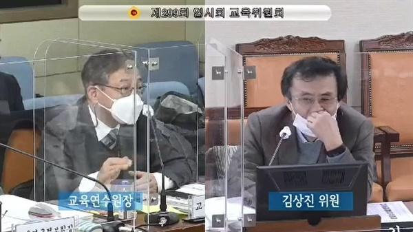 지난 2월 26일 서울시의회 김상진 의원(오른쪽)의 질의에 서울시교육청교육연수원 송형세 원장이 답변하고 있다.