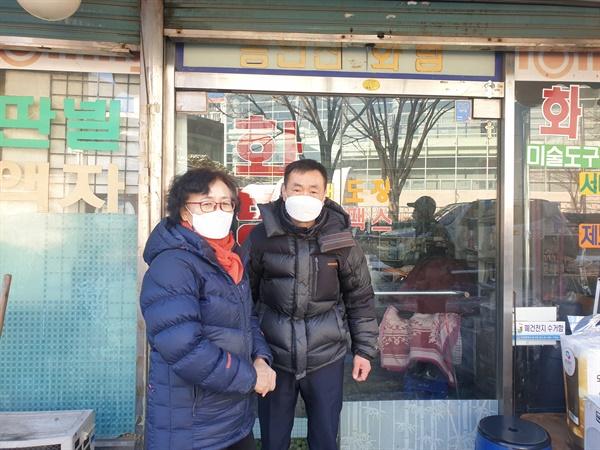 동인천화방·문구점을 운영하고 있는 김영기씨 부부. 이 문구점은 문을연지 54년이 넘었다.??