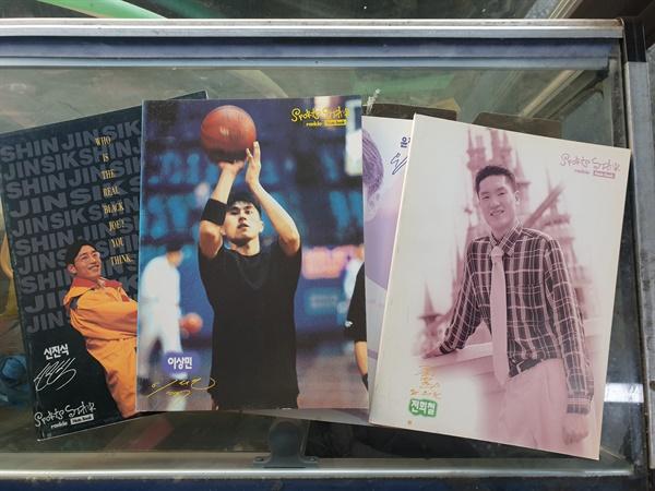 1990년대 농구스타들의 얼굴이 새겨진 노트들