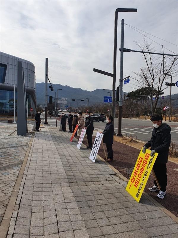 충남도청 앞에서 지난달 25일 안면읍 중장리 주민들이 태양광발전시설의 심의 통과를 주장하는 시위를 펼쳤다.