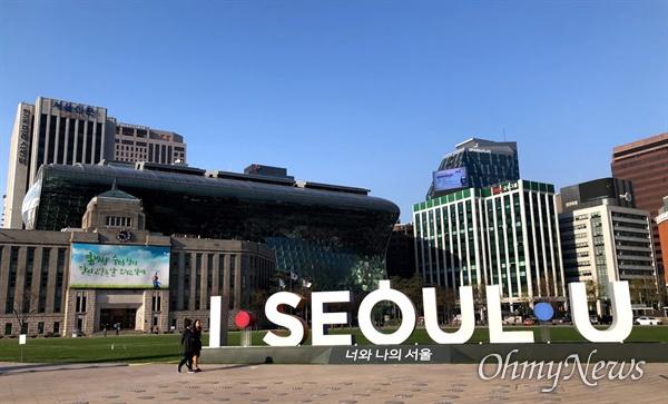 서울시청 앞 서울광장.