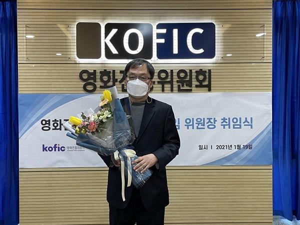 지난 1월 19일 취임한 김영진 영진위원장