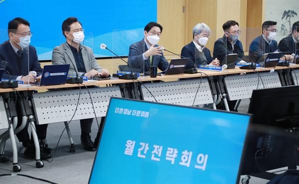 3일 오후 경남도청 도정회의실에서 진행된 '월간전략회의'
