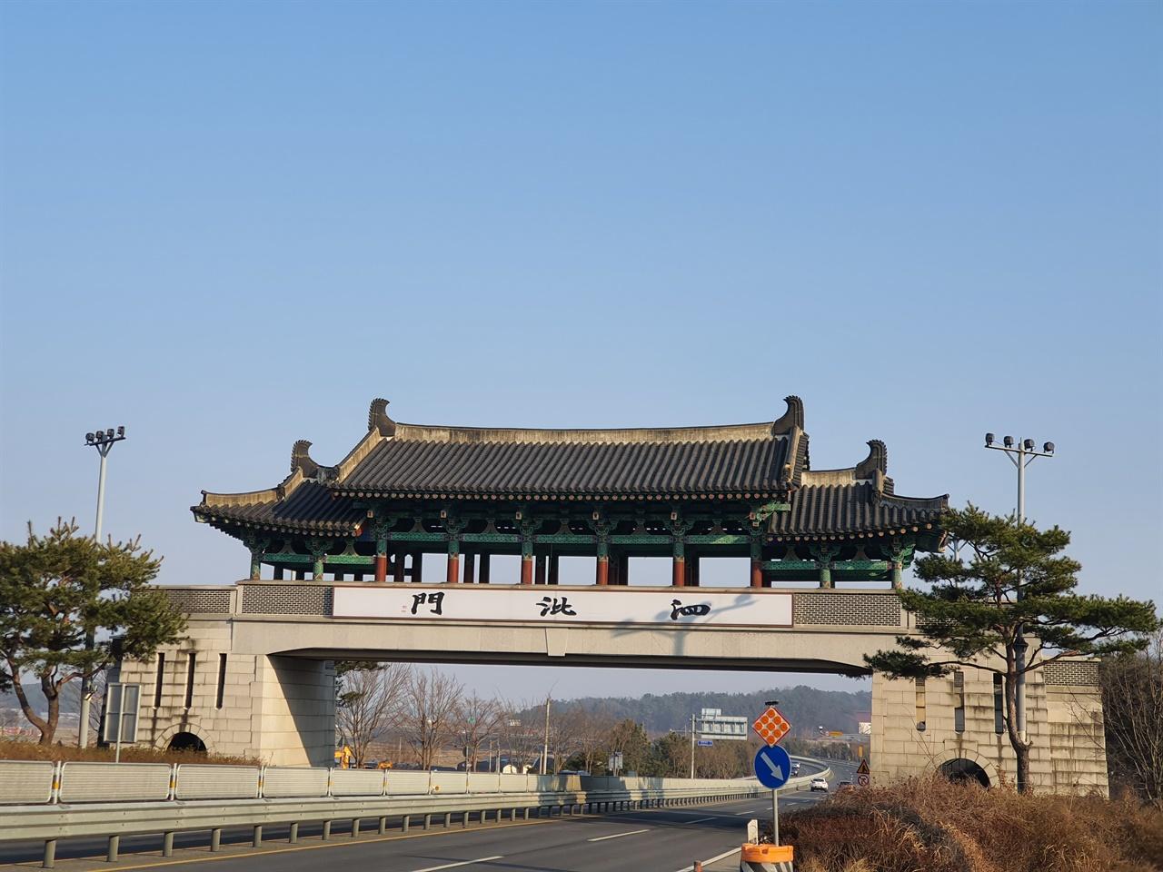 부여의 관문 사비문 사비문에는 4개의 치미 장식이 위풍당당하게 부여를 찾아오는 여행자들을 맞아주고 있다