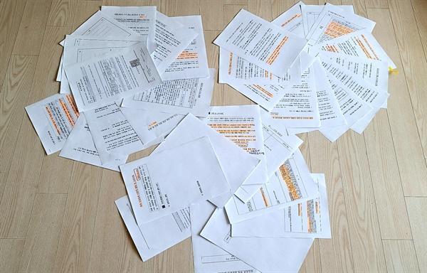 국정원이 작성한 명진 스님의 불법 사찰 파일
