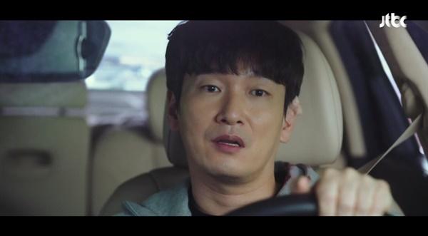 JTBC 드라마 <시지프스: the myth>의 한 장면