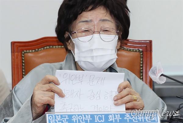 '피해자 중심 해결' 강조한 이용수 할머니 일본군 위안부 피해자이자 인권활동가인 이용수 할머니가 5일 오후 국회에서 기자회견을 열고 '위안부 문제 피해자 중심 해결 촉구 결의안'을 들어보이며 위안부 문제의 국제사법재판소(ICJ) 제소를 요청하고 있다. 이 할머니는 이날 방문한 국회에서 이낙연 더불어민주당 대표, 주호영 국민의힘 원내대표, 안철수 국민의당 대표 등 여야 지도부를 연이어 만나 위안부 문제 해결 방안을 논의한다.