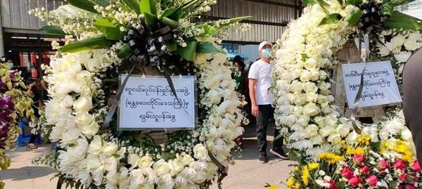 미얀마 4일 태권소녀 19세 마째신 장례식