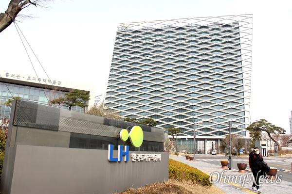 경남진주혁신도시에 있는 한국토지주택공사(LH).